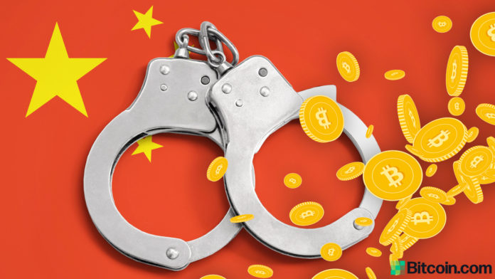 Chinese Authorities Confiscate 15 Million in Cryptocurrencies Arrest 10 Scammers