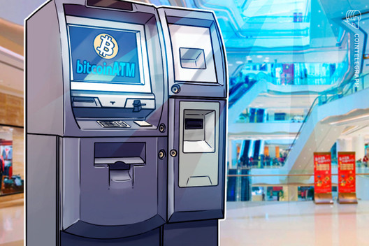 Hong Kong Authorities Apprehend Bitcoin ATM Thieves Who Stole 30000