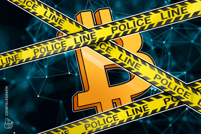 Romania set to auction Bitcoin and Ether confiscated in criminal