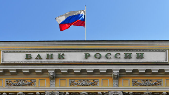 Bank of Russia to Study Risks of Crypto Investing With