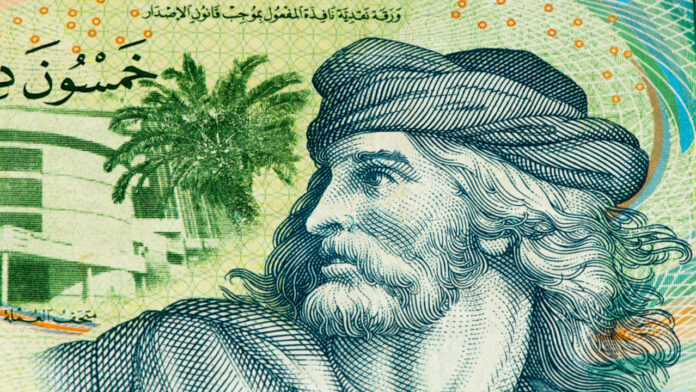 French Central Bank Conducts Fifth Experiment on Tunisia CBDC –