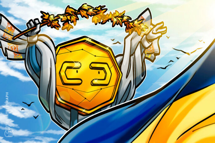 Ukrainian e bank plans to offer Bitcoin trading in July